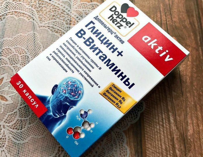 доппельгерц глицин в витамины