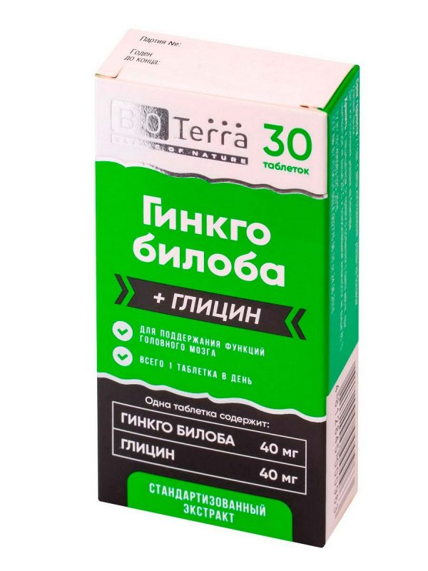 Гинкго Билоба + глицин, производства биотерра