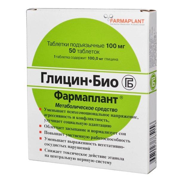глицин от бессоницы