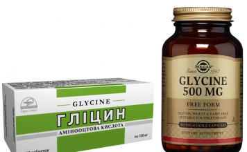 сколько глицина можно в день