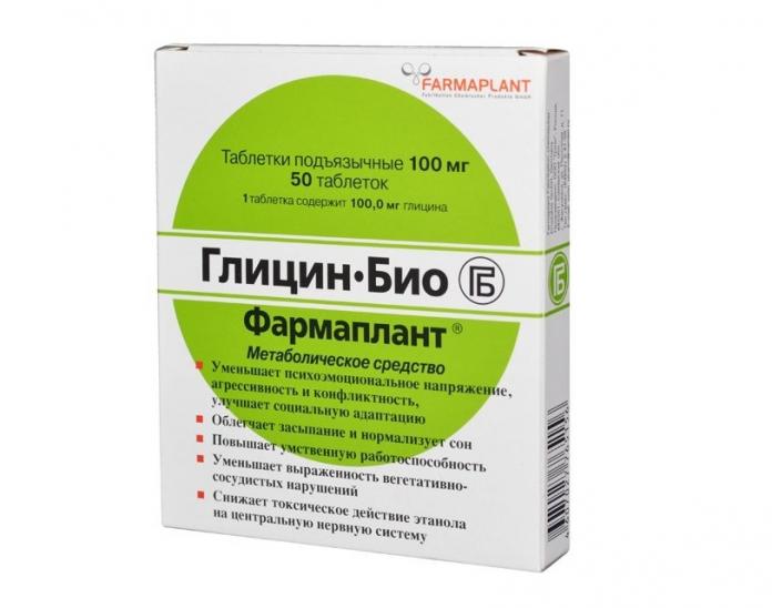 глицин био показание для назначения