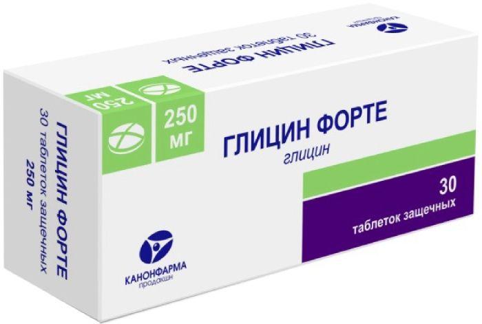 Глицин форте по 250 мг