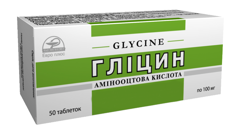 Глицин дозировка