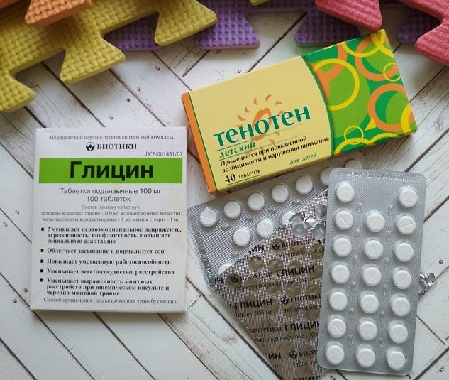 тенотен или глицин