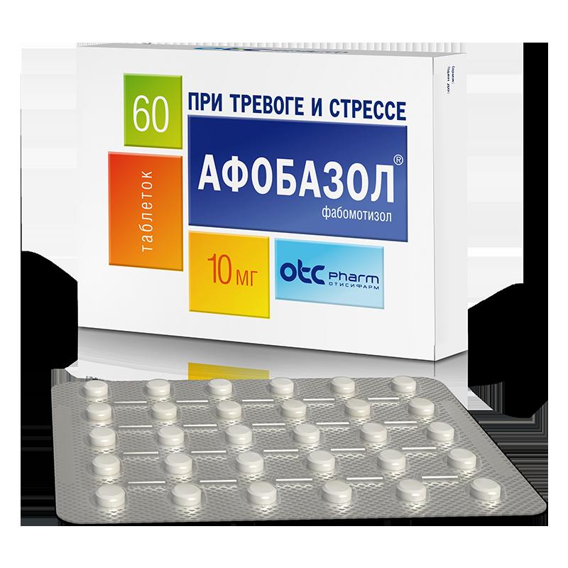 аналог глицина афобазол
