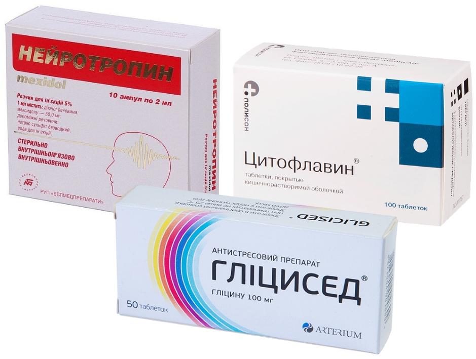 основные аналоги глицина