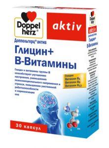 Доппельгерц Актив Глицин + витамины
