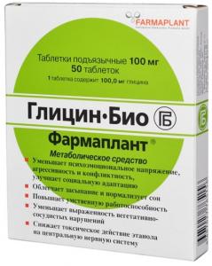 Глицин БИО описание препарата