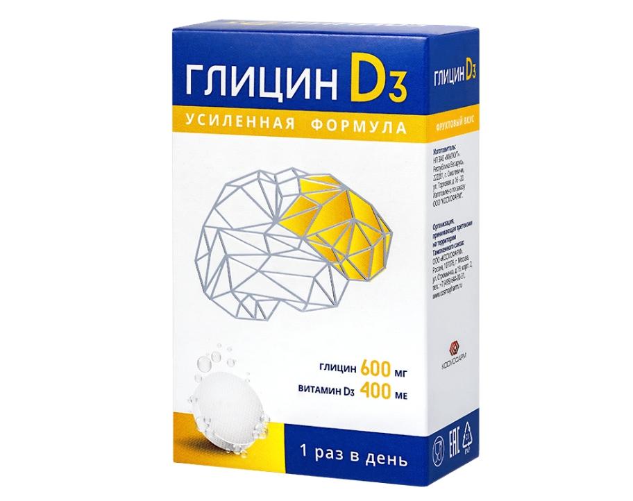 Глицин и передозировка: сколько таблеток надо съесть, симптомы, смертельная доза, чем опасен, бывает ли зависимость