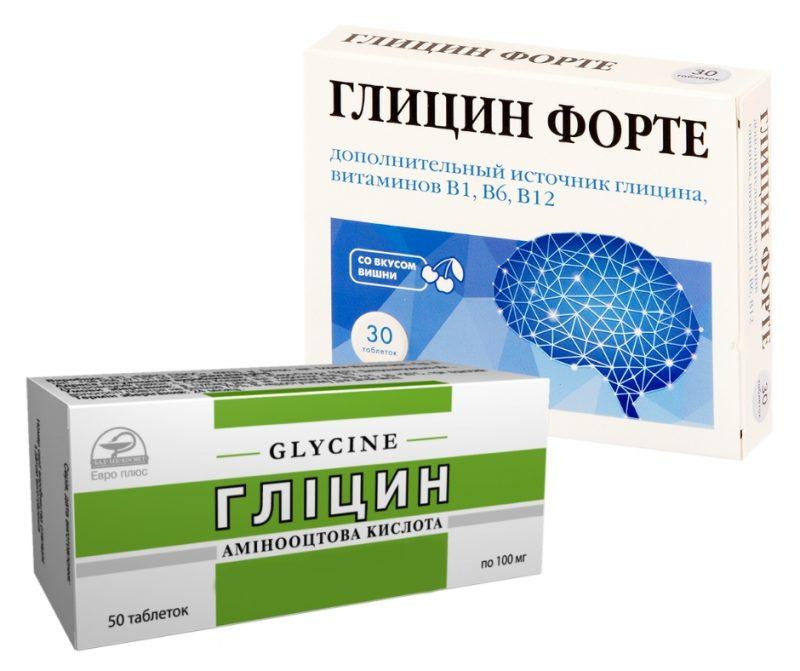 глицин для сердца