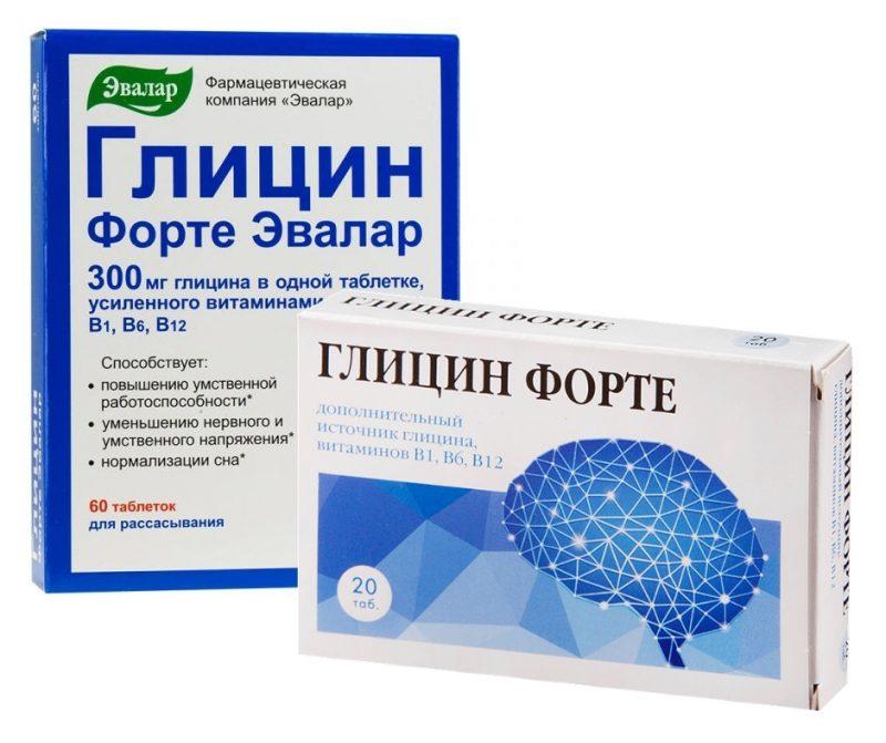 глицин форте таблетки