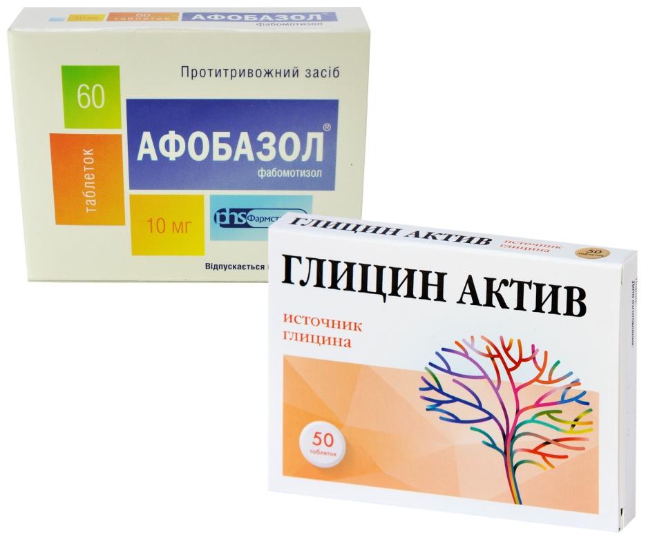афобазол и глицин применение