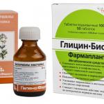 совместное применение глицина и валерьянки