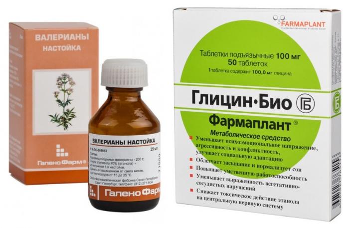 Глицин и валерьянка совместный прием