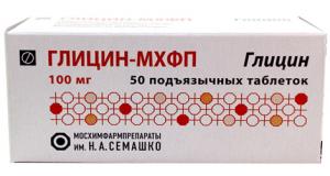 Глицин МФХП описание