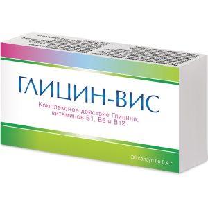 аналоги глицина