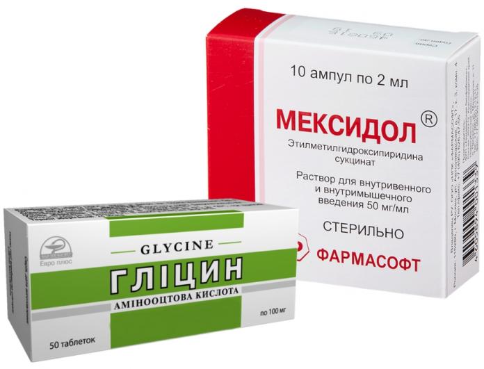 Мексидол и Глицин при одновременном применении