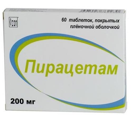 аналог глицина