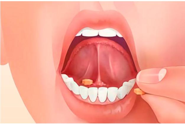 таблетка под язык