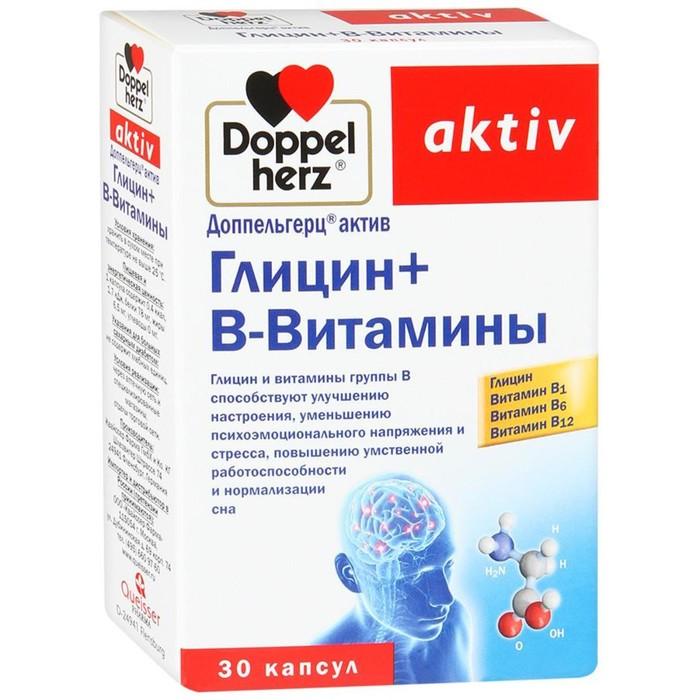 Доппельгерц Актив Глицин + В-витамины инструкция
