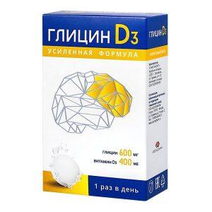 Глицин Д3 шипучие таблетки «Малкут» фото