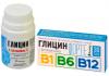 глицин с витаминами