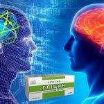 глицин польза для организма