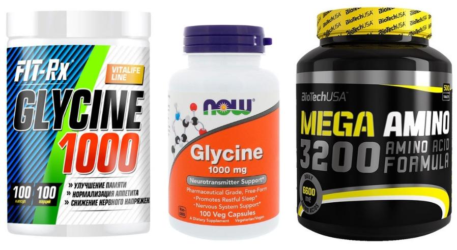 глицин в спортивных добавках