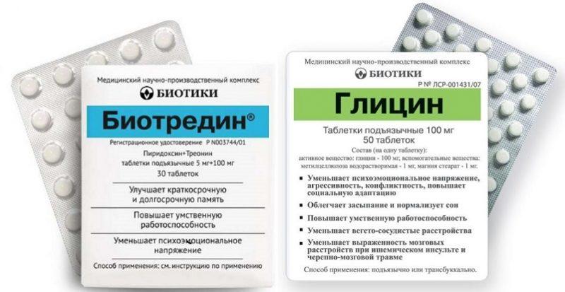 биотредин фото и глицин