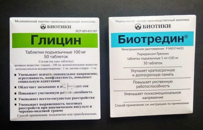 глицин и биотредин одновременно
