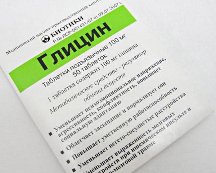 глицин плацебо или нет