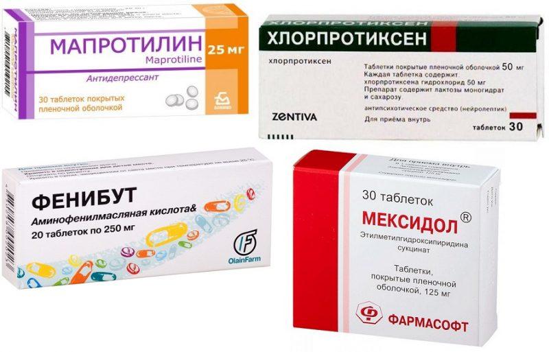Мапротилин. фенибут