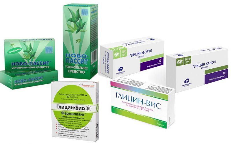 новопассит таблетки и сироп и глицин