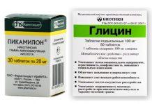 пикамилон и глицин